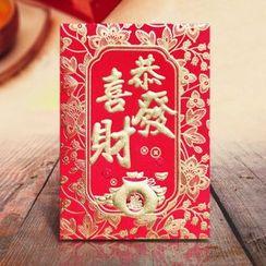 JOYOUS - Red Pocket