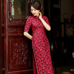 Miss Four Qipao - Set: Short-Sleeve Floral Cheongsam + Pants