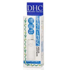 DHC - Mild Lotion (Natural)