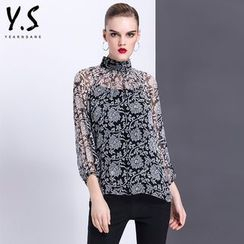 Y:Q - Patterned Stand Collar Blouse with Camisole