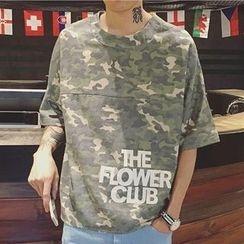Soulcity - Camo Elbow Sleeve T-Shirt