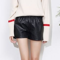 Sens Collection - Faux Leather Shorts