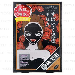 SEXYLOOK - Intensive Moisturizing Black Cotton Mask