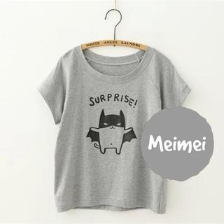 Meimei - Cartoon Crack Print Short-Sleeve T-Shirt