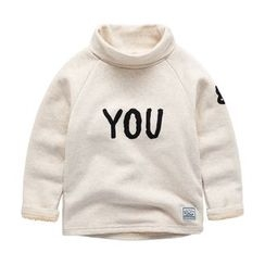 Kido - Kids Mock Neck Sweatshirt