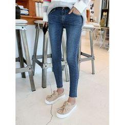 hellopeco - Fringed-Hem Washed Skinny Jeans