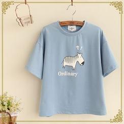 布衣天使 - 斑马印花圆领T恤
