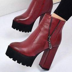 Forkix Boots - Zip Accent Platform Heeled Short Boots