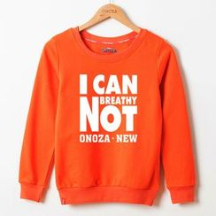 Onoza - Long-Sleeve Fleece-Lined Top