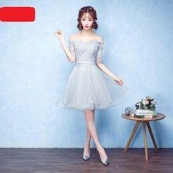 Caramelo - Off-shoulder Tulle Bridesmaid Dress