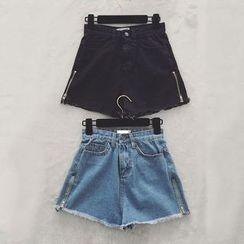 ANTEM - Fray Denim Shorts