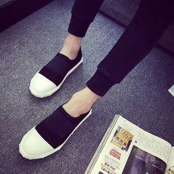 Furin - Panel Slip-On Sneakers