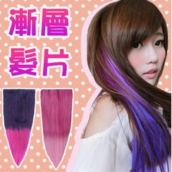 Clair Beauty - Gradient Hair Extention - Straight