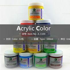 Bookuu - 丙烯顏料