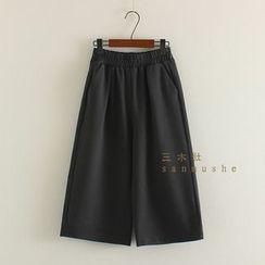 Mushi - Cropped Wide-Leg Pants