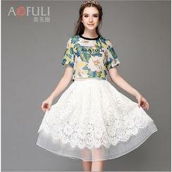 Ovette - Set: Floral Top + Lace Midi Skirt