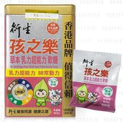Hin Sang - Happy Baby Herbal Super Powder Gummy Candy (Milk Flavor)
