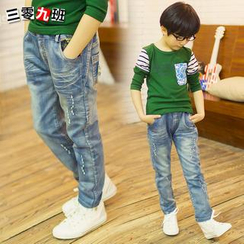 Lullaby - Kids Distressed Washed Jeans