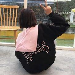 Kojasmine - Hooded Letter-Embroidered Zip Jacket