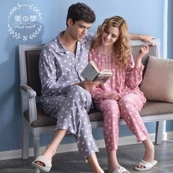 Mydream - Couple Matching Loungewear Set: Polka Dot Long-Sleeve Top + Pants