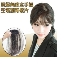 Clair Beauty - Clip On Hair Fringe