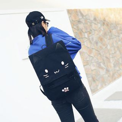 Seok - Cat Embroidered Backpack