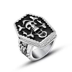 Andante - Skull Titanium Steel Ring