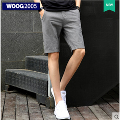 WOOG - Contrast Trim Shorts