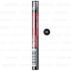Maybelline New York - Lip Gradation (#01 Red)