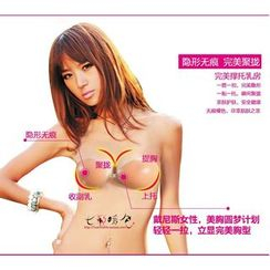 Colorful Days - Silicone Adhesive Bra