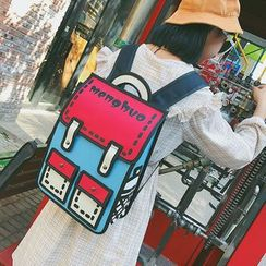 Seok - Printed Backpack