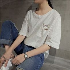 EKOOL - Cat Embroidered Pocketed T-Shirt