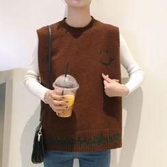 Cloud Nine - Embroidered Knit Vest