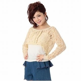 Liz Lisa - Wrap-Back Lace Cropped Top