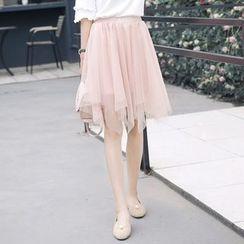 Yohana - Asymmetric Tulle Skirt