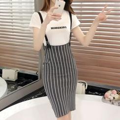 Cobogarden - Stripe Knit Jumper Skirt