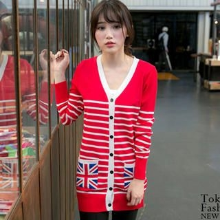 Tokyo Fashion - V-Neck Striped Long Cardigan