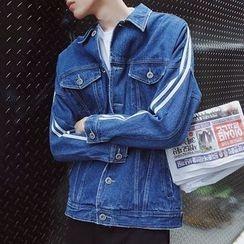 Arthur Look - Contrast Trim Denim Jacket