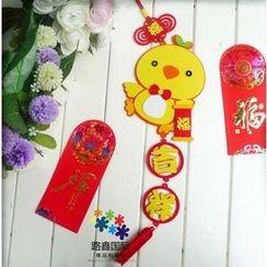 Harmin - CNY Hanging Decoration
