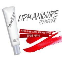 RiRe - Lip Manicure Remover 15ml