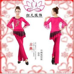 AUM - 舞蹈套装: 上衣 + 长裤
