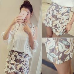 Whitney's Shop - Floral Print A-Line Skirt