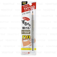 K-Palette - 1 Day Tattoo Lasting Eyebrow (#03 Grayish Brown)