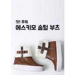 Chlo.D.Manon - Fleece-Lined Zip-Side Boots