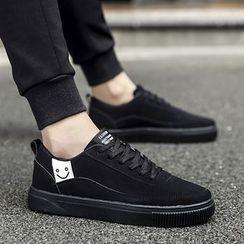 HANO - Applique Faux-Suede Sneakers