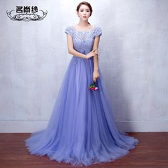 MSSBridal - Embellished Cap Sleeve Trained A-Line Evening Gown