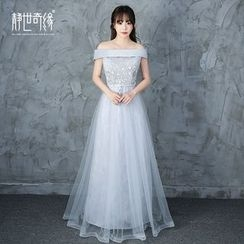 Fantasy Bride - Off Shoulder Evening Gown