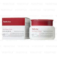 Farm Stay - Snail Whitening Anti-Wrinkle Repair Cream