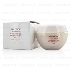 Shiseido 资生堂 - The Hair Care Aqua Intensive Mask (Damaged Hair)