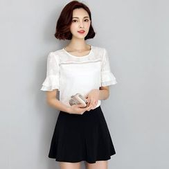 Lavogo - Frilled Short-Sleeve Chiffon Top